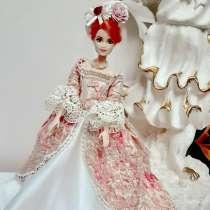 Барби в платье эпохи Рококо, в г.Анкара