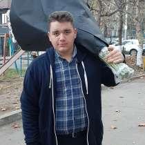 Denis, 21 год, хочет пообщаться, в г.Познань