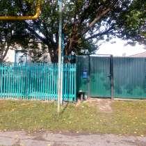 Продам дом 83 кв. м плюс земельный участок, в г.Харьков