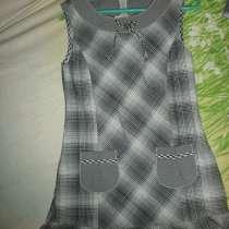 Сарафан школьный (серый) фирмы Dress Code 122-128, в Тюмени