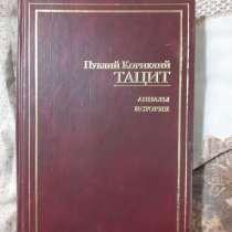 Золотой фонд мировой классики, в Новосибирске