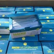 Маска медицинская трёхслойная aura, в Москве
