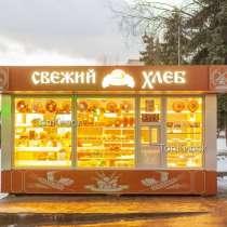 Павильон для хлеба и выпечки, в Москве