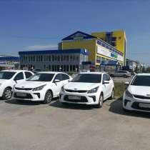 Прокат легковых автомобилей, в Нижневартовске