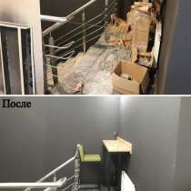 Уборка офиса, квартиры, коттеджа, дома, в г.Минск