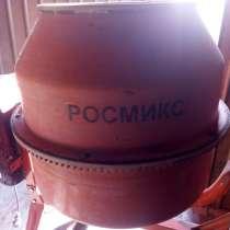 Продаю электрический (220 В) бетоносмеситель Росмикс РБ- 13, в Домодедове