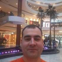 Ищу работу в Дубаи, в г.Дубай