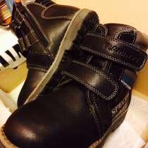 Ботинки для школьника + демисезонные сапоги, в Перми