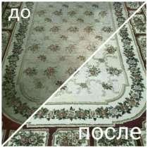 Химчистка ковров, матрасов, салона автомобиля, в Павловском Посаде