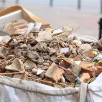 Вывоз строительного мусора Новогрудок и район, в Москве