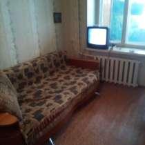 Сдам небольшую однокомнатную чистенько и уютно малосемейку н, в Комсомольске-на-Амуре