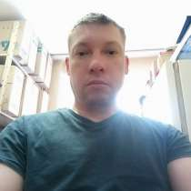 Вадим, 37 лет, хочет пообщаться – Ищу женщину мечты)), в Самаре