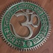 Знак Ом, в Тюмени