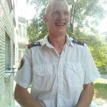 Иван, 27 лет, хочет познакомиться, в г.Гродно
