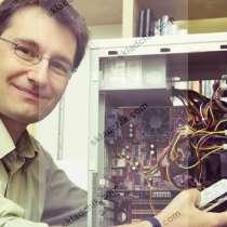 Ремонт пк.Установка Windows, удаление вирусов, гарантия пиши, в Иркутске