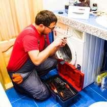 Ремонт стиральных машин в Сургуте. Частный мастер, в Сургуте