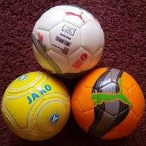 Мячики сувенирные, в Москве