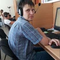 Андрей, 31 год, хочет познакомиться, в г.Донецк