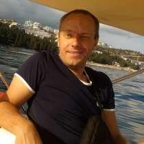 Андрей, 47 лет, хочет познакомиться – Андрей, 47 гюлет, хочет пообщаться, в Зеленограде