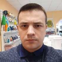 Александр, 30 лет, хочет познакомиться – Ищу девушку для создания семьи, в Архангельске