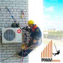 Монтаж систем вентиляции, кондиционеров, отопления, в г.Алматы
