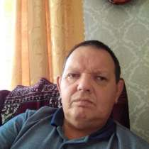 Дмитрий, 49 лет, хочет познакомиться – Привет давай. Знакомитца, в Унече