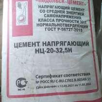 Напрягающий цемент НЦ-20, в Москве