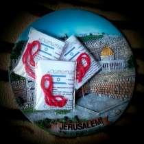 Красная Нить из Иерусалима - Сильнейший оберег, в Краснодаре