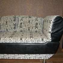 Подростковый диван, в Омске