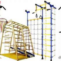 Шведские стенки для детей и взрослых. Спортивные комплексы, в г.Минск