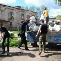Наши преимущества, в Красноярске