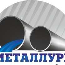 Трубы: 377х14 377х12 377х10, в Челябинске