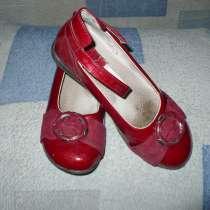 Детская и подростковая обувь, в г.Минск