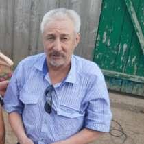 Руслан, 55 лет, хочет пообщаться, в Оренбурге