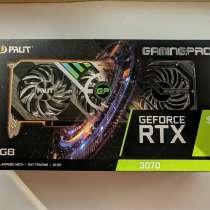 GeForce RTX 3070 Gaming Pro 8GB, в г.Russi