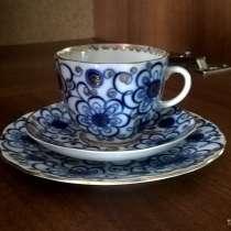 Кофейное трио «Вьюнок», форма Тюльпан. лфз СССР, в Новосибирске