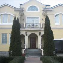 Дом 480 м. кв. на пр. Гагарина, в г.Днепропетровск