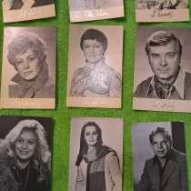Открытки с фотографиями актёров, в Москве