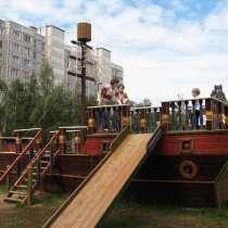 Детские игровые комплексы для детей, в Подольске