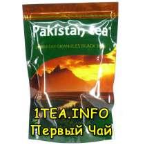 Чай по низким ценам с доставкой по всей России, в Анадыре