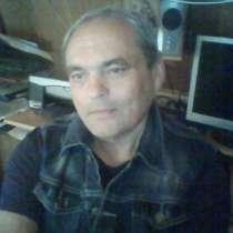 Репетитор по Биологии, Химии, в Москве