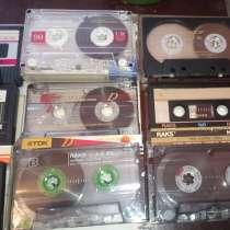 Аудиокассеты, в Москве