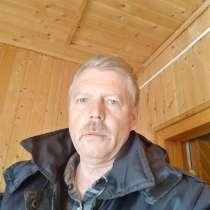 Андрей, 51 год, хочет познакомиться – Познакомлюсь с женщиной, в Видном