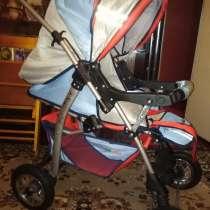 Продам детскую коляску, в г.Донецк