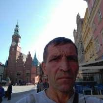 Виталий, 49 лет, хочет пообщаться, в г.Вроцлав