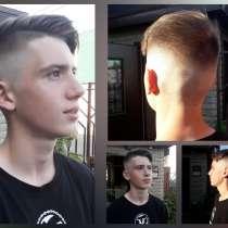 Адрес, 32 года, хочет пообщаться – Мужской парикмахер-барбер в Гамбурге, в г.Гамбург