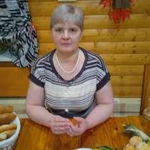 Ирина, 48 лет, хочет познакомиться – Ищу мужа из Германии, в Москве