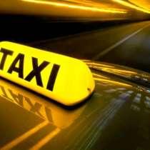 Водитель такси, в г.Кызылорда