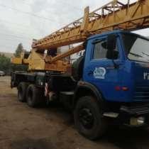 Аренда автокрана 16-60 тонн, в Москве