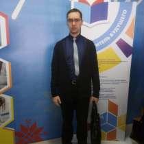 Максим, 33 года, хочет познакомиться – Познакомлюсь с девушкой, в Новочебоксарске